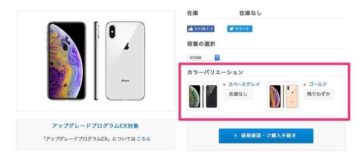 Au-iPhone11-Pro-in-stock-5