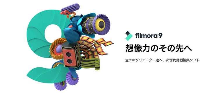 filmora9-image