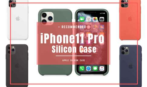 iPhone11-Pro-Apple-Silicon-Case