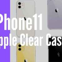 iPhone11にはアップル純正クリアケースがおすすめ!【+11選】