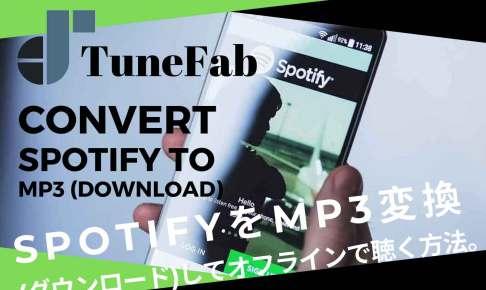 mp3-tunefab-image