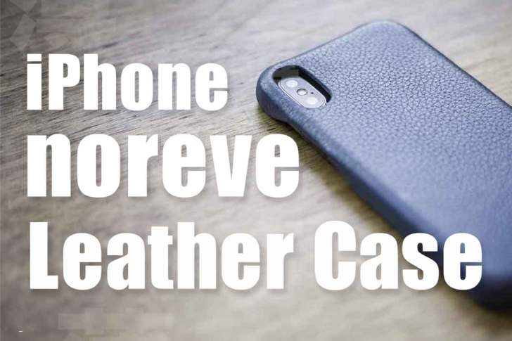 iphone-noreve-case