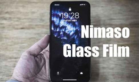 nimaso-glass-film-thumbnail