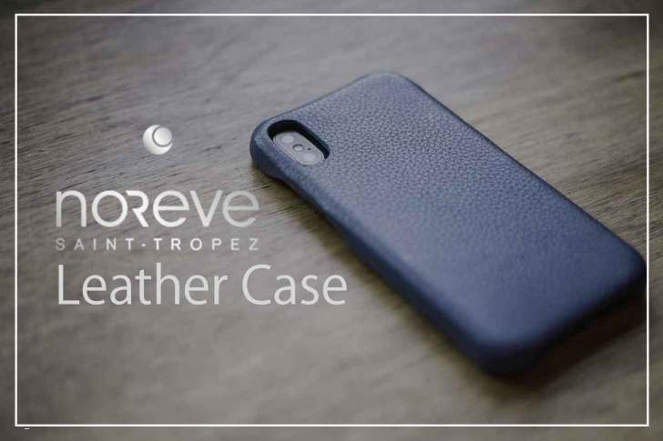 noreve-Leather-case