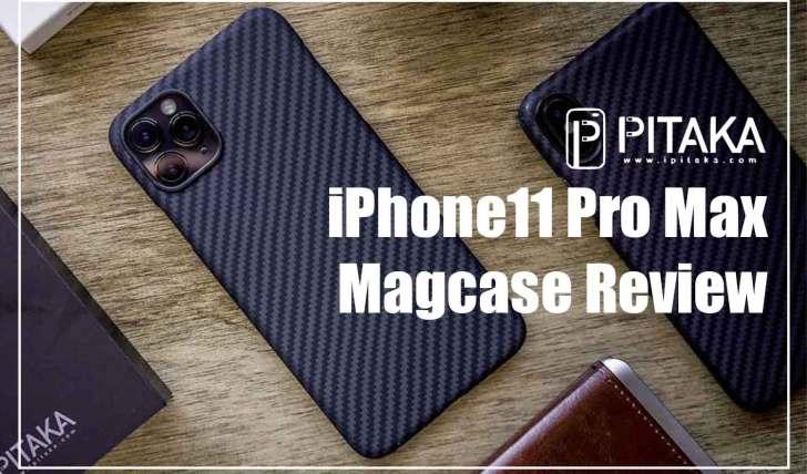 iPhone11 Pro Maxの最強ケース「PITAKA Magcase」レビュー!