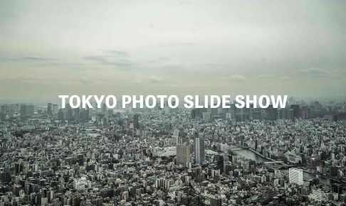 tokyo-photo-slide-show