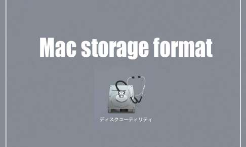 Mac-storage-format