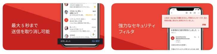 Gmail.app
