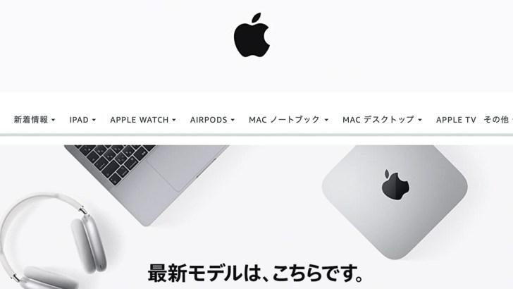 amazon-apple