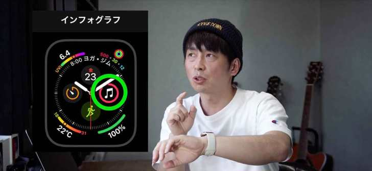 applewatch-dial-infograph-10