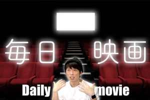 daily-routine-movies
