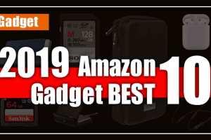 top-10-best-selling-gadget