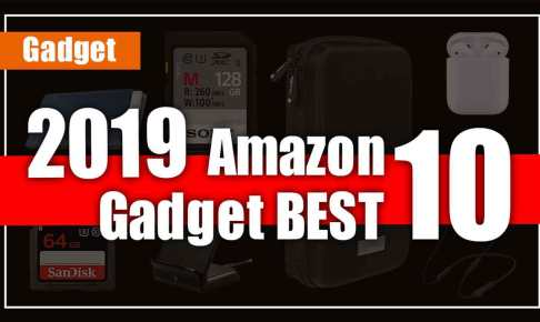top-10-best-selling-gadget