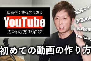 Youtube-blog