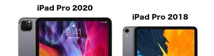 ipad-pro-2020-2018-camera
