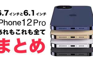 iphone12-pro-all-spec