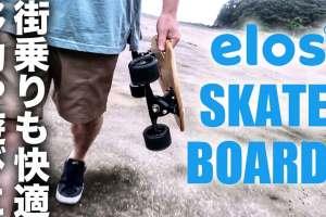elos-skateboard