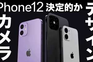 iPhone12-camera-design