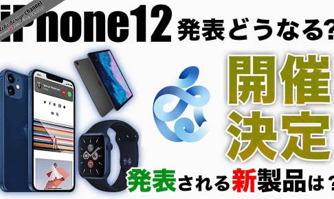 iphone-apple-SPECIAL-event-9-15