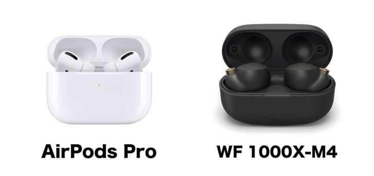 irPods-Pro-WF-1000XM4