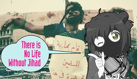 Grafische Arbeit eines IS-Sympathisanten