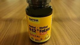 神経を太くするメチルB-12に相乗効果がある葉酸がプラスされたハイブリッド版がやっと発売されました!