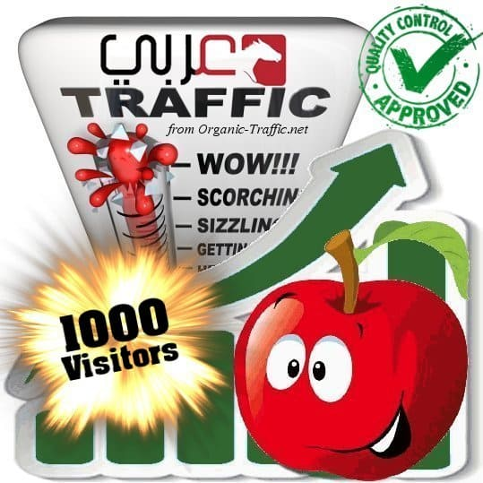 buy 1000 araby search traffic visitors