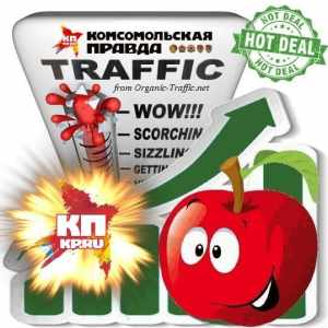 Buy Webtraffic - KP.ru