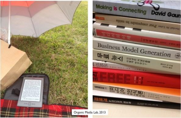 책의 미래는 단순히 전자책이 아니다. 휴대가 간편하고 출판이 수월한 것만을 놓고 책의 미래를 얘기하는 것은 전자책을 CD롬에 비교하는 것과도 같은 과오를 범하게 된다.