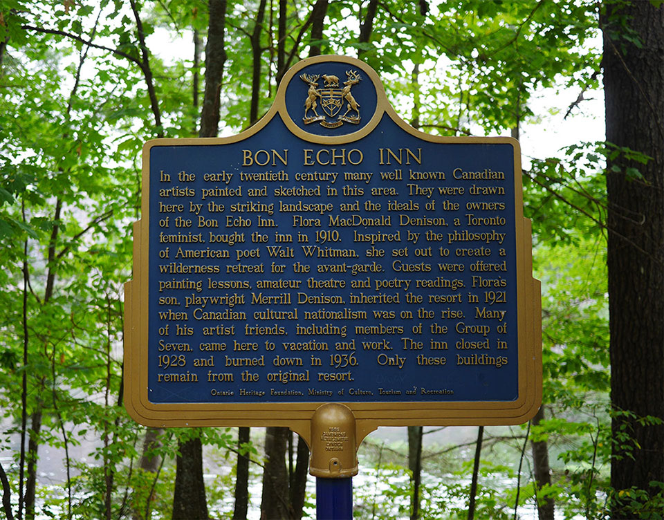 Bon Echo Provincial Park - Visitor Center
