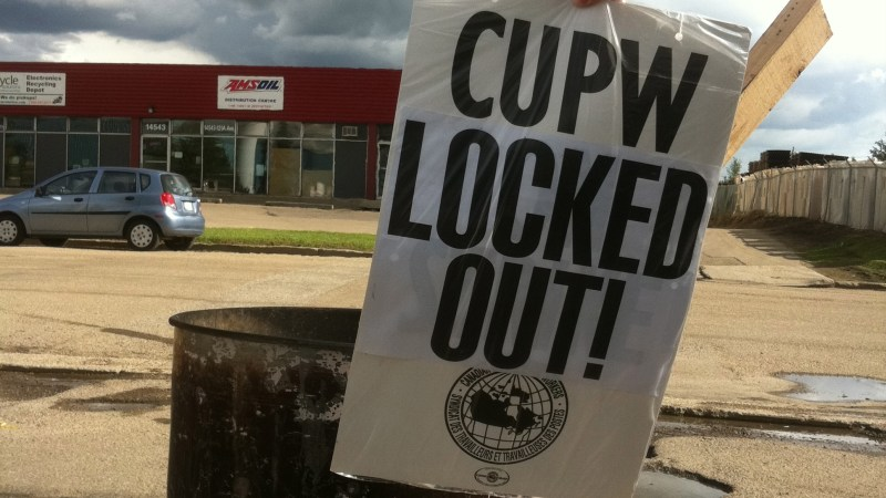 Picket sign, Canada Post lockout, 2011 | Image courtesy of the author