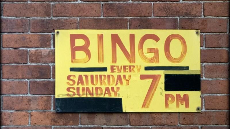 Bingo Sign, 2005 © David Goehring | Wikimedia Commons