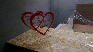 Ящик для денег в виде сердца размером 400*330