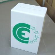 Ящик для отзывов
