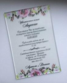 Пригласительные на свадьбу из оргстекла с печатью