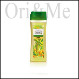 Nature Secrets Birch & Cloudberry Shampoo for Revitalised and Shiny Hair