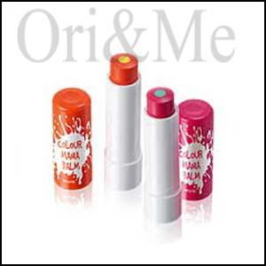 Very Me Colour Mania Balm