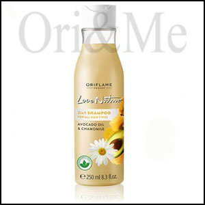 Love Nature 2 in 1 Shampoo For all Hair Types With Avocado Oil and Chamomile