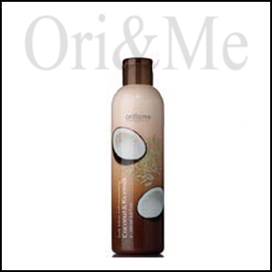 Body Lotion with Moisturizing Coconut & Rice milk