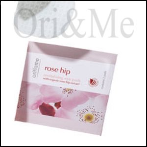 Rose Hip Revitalising Eye Pads