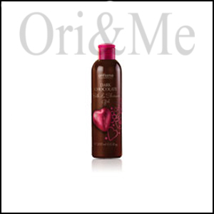 Dark Chocolate Bath & Shower Gel