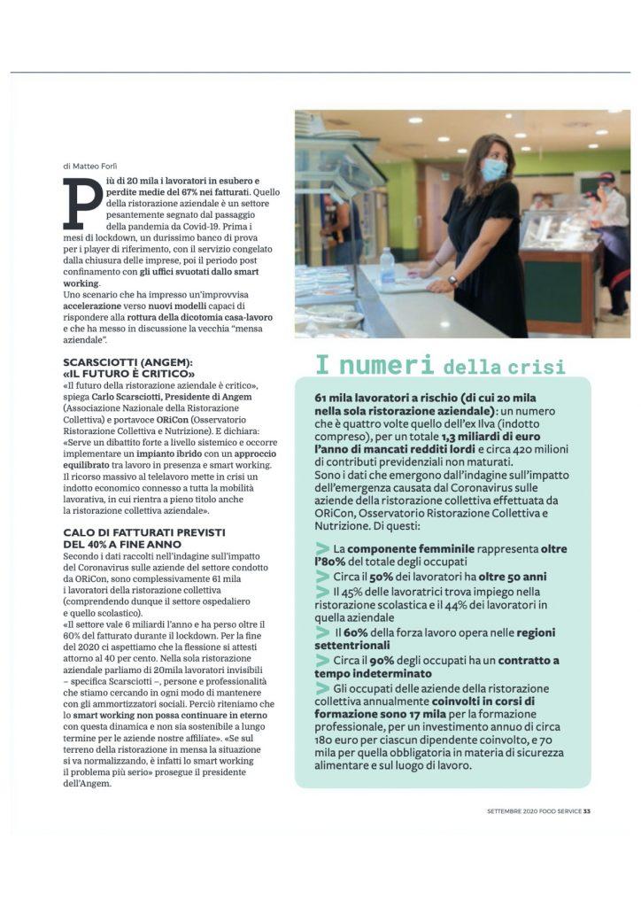 intervista Scarsciotti