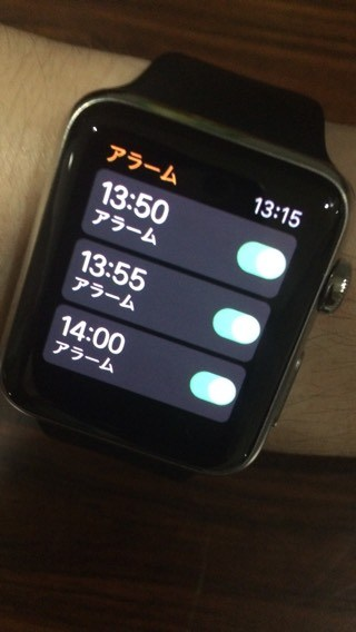 Apple Watchのタイマーを、毎時50分、55分、00分にセット