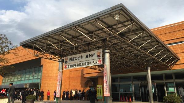 第25回県道選抜大会が行われた春日井市総合体育館