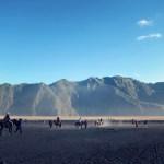 hills-and-ranchers-near-surabaya-indonesia_800