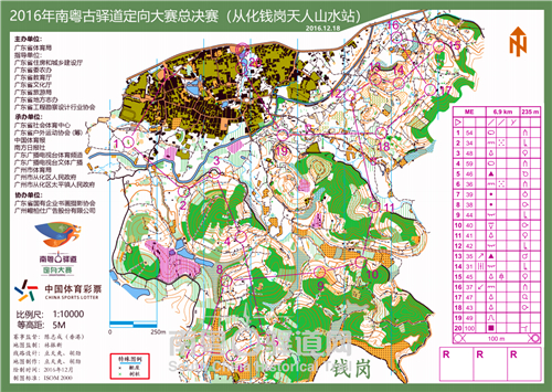 Orienteering map from the South China Historical Trail Orienteering Series