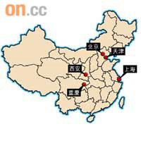 西安料成第五個直轄市 - 東方日報