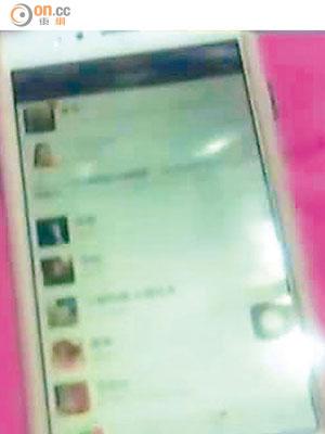 iPhone 6「自行瀏覽」疑中毒 - 東方日報