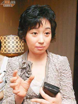 黃光裕妻獲撤凍資令 - 東方日報