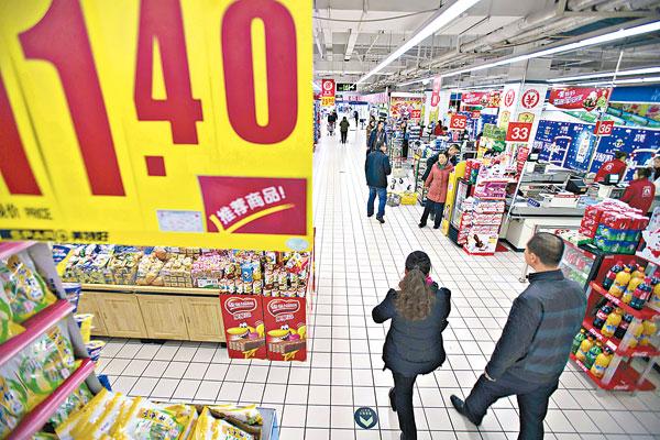 通縮危機望減息降準 - 東方日報